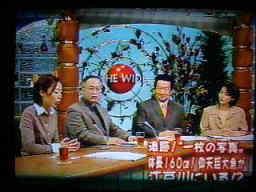 青魚倶楽部:ザ・ワイド